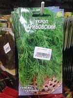 """Семена Евро Укроп """"Грибовський"""" 3г"""