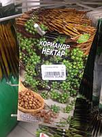 """Семена Евро Кориандр """"Нектар"""" 3г"""