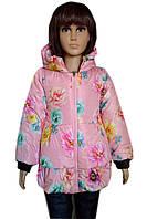 Курточка демисезонная на девочку с принтом