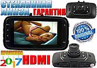 Новый! Видеорегистратор GS8000L FullHD, линза стекло , гарантия