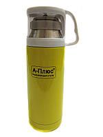 Вакуумный термос детский 350мл A-plus 1778 Yellow
