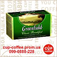 Чай Greenfield Classic Breakfast 25х2гр.