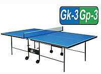 Теннисный стол для закрытых помещений Gk-3 / Gp-3 (GSI-Sport)
