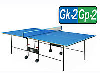Теннисный стол для закрытых помещений Gk-2 / Gp-2 (GSI-Sport)
