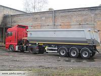 Грузоперевозки до 40 тонн