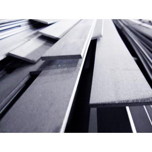 Полоса стальная 40х400 ст. 9ХС  порезка доставка цена