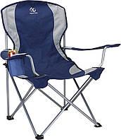 Крісло стілець складное, фото 1