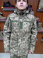 """Куртка-ветровка ВСУ ветро-влагозащитная (КВВЗ), камуфлированная, """"ПИКСЕЛЬ"""", для военнослужащих"""