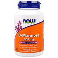 Д-Манноза, витамины при цистите,  D-Mannose, Now Foods, 500 мг, 120 капсул