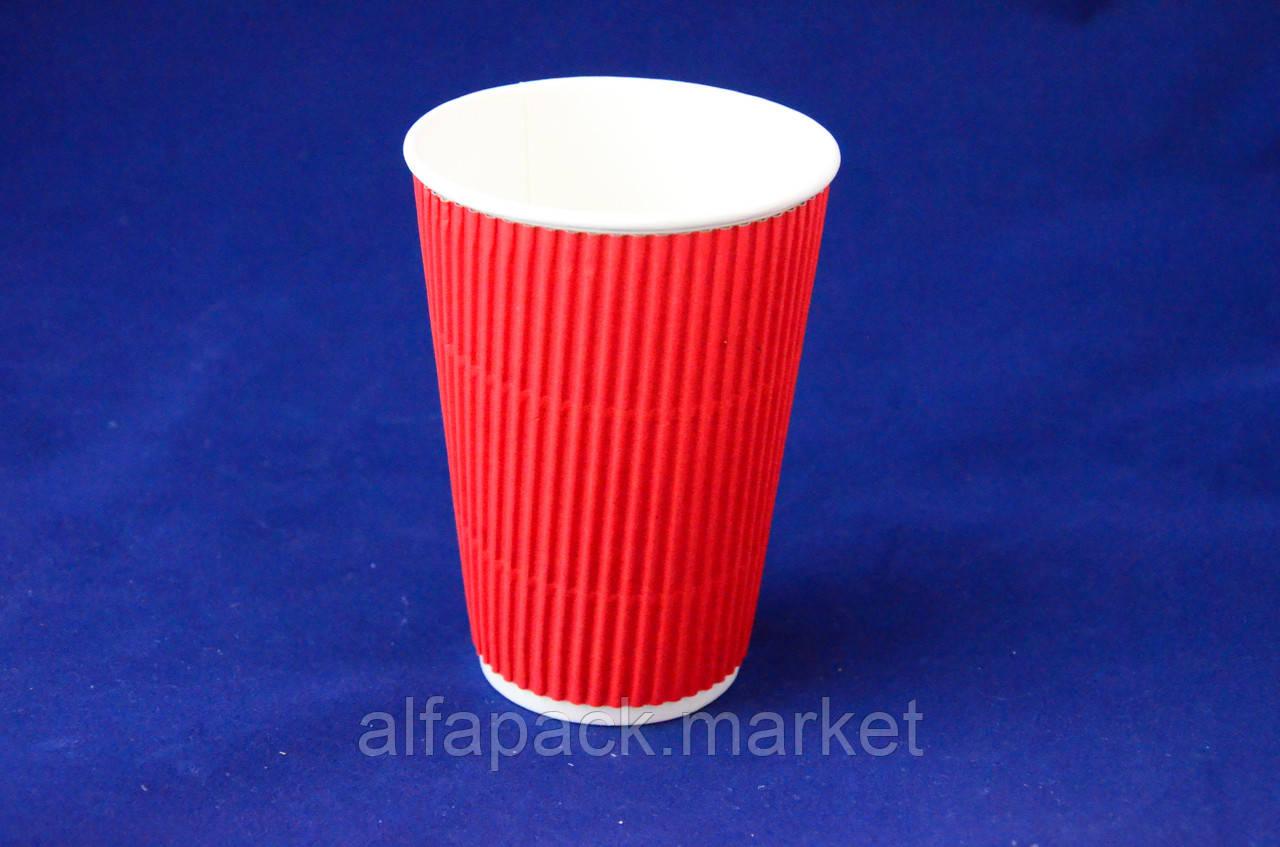 Гофрированный стакан 330 мл, красный