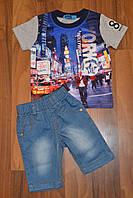 Летние костюмы двоечки для малышей.Размеры 1-5,Фирма S&D.Венгрия