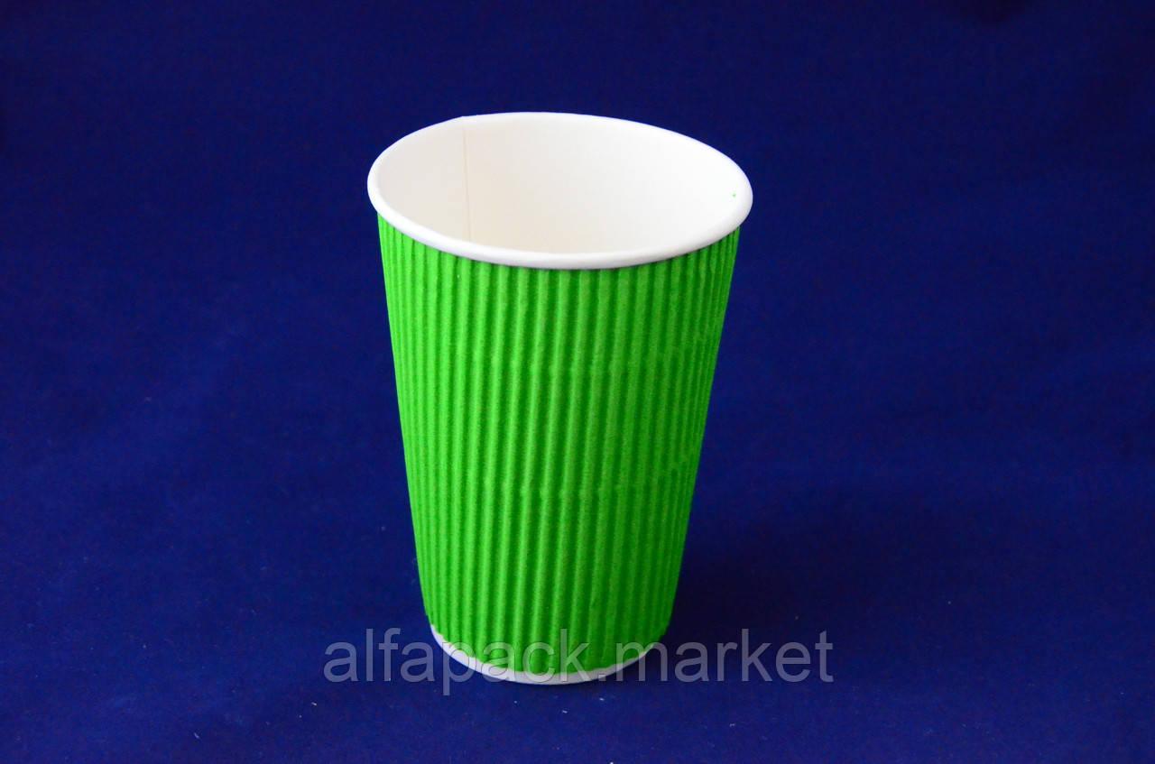 Гофрированный стакан 330 мл , зеленый