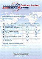 Оксид кремния (кремний диоксид)