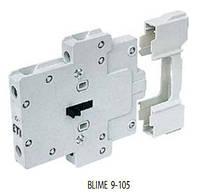 Механічне блокування BLIME 9-105