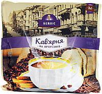 """Кофейный напиток Кав'ярня на Прорізній 3в1 """"Бейліс"""""""