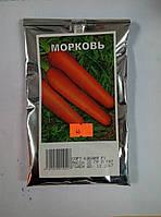 Семена Моркови сорт Клодия 20 гр
