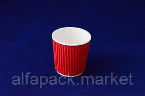Гофрированный стакан 110 мл, красный
