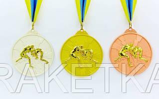 """Медаль спортивная """"Борьба"""" 6,5 см"""