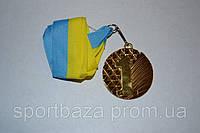 Медаль наградная с лентой. 1 место 01102. Медаль спортивна