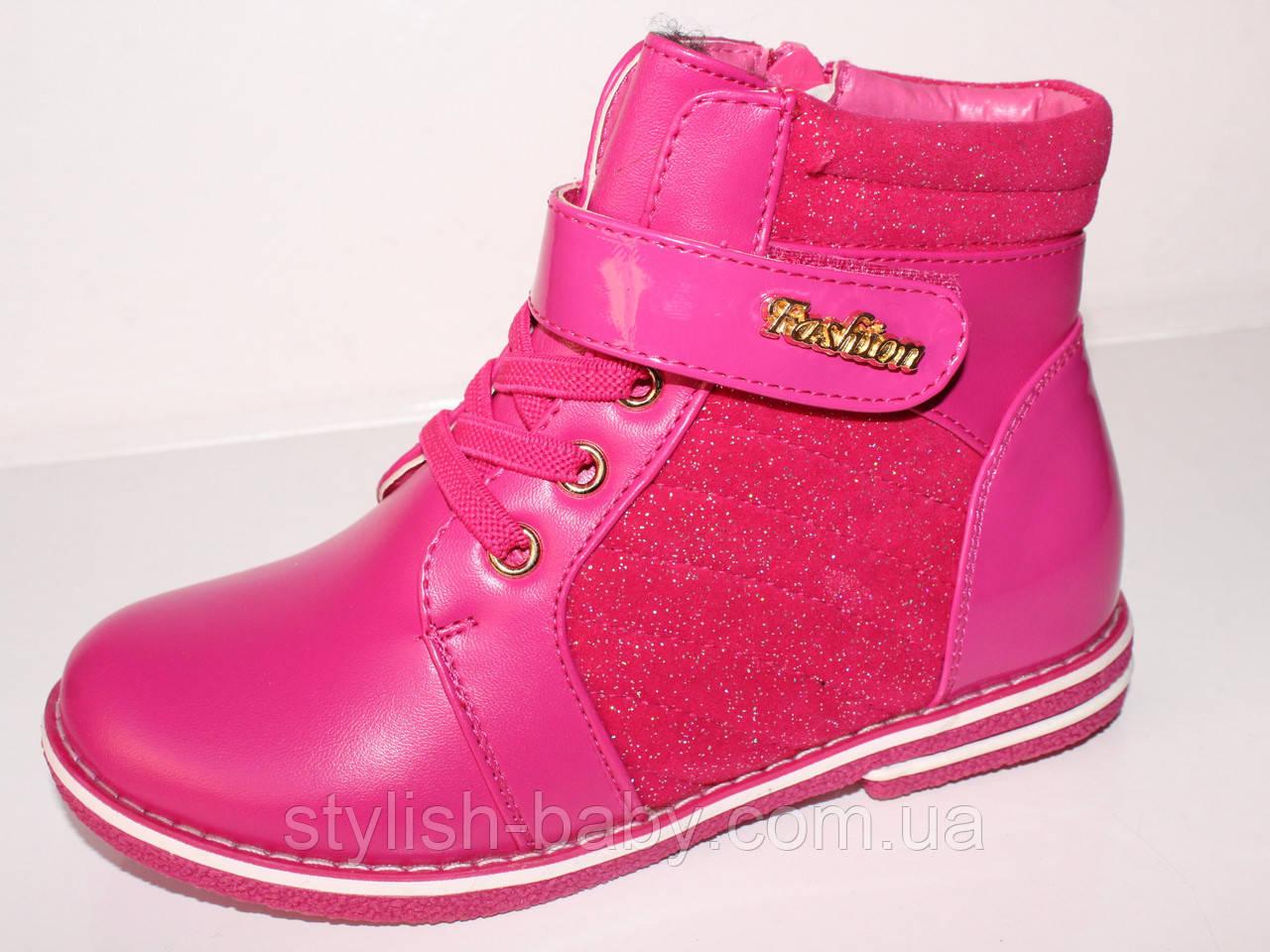Детская обувь оптом. Детская демисезонная обувь бренда M.L.V. для девочек (рр. с 27 по 32)