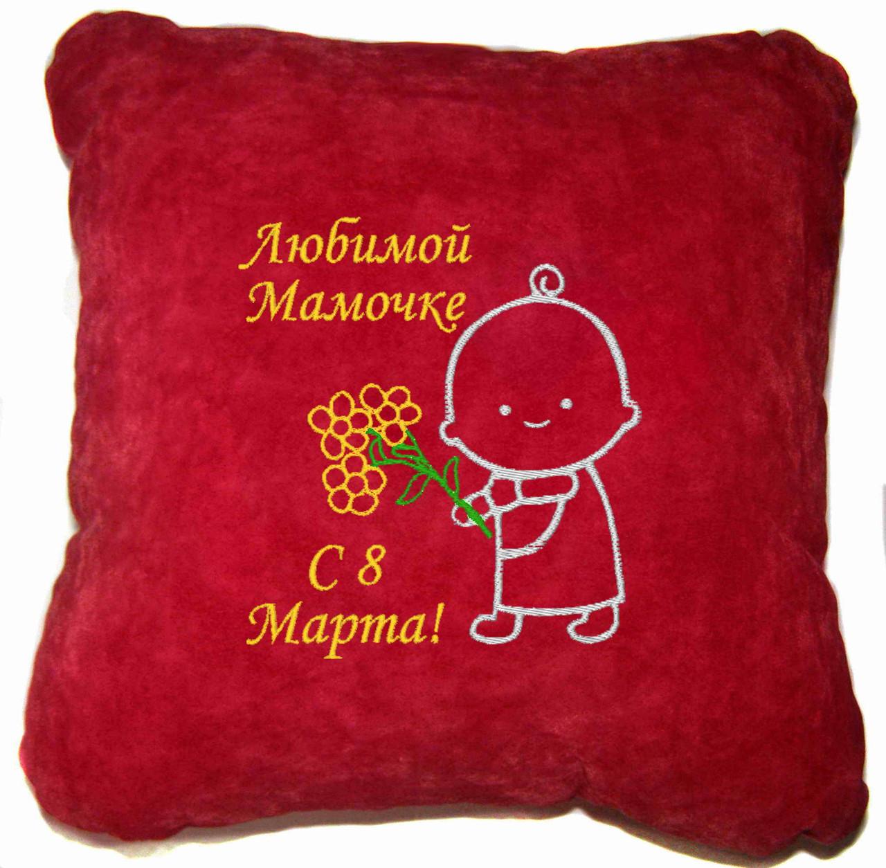 """Сувенирная подушка №04 """"Любимой Мамочке"""""""