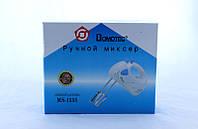 Миксер ручной Domotec MS-1355, миксер для кухни