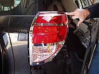 Хром накладки Toyota RAV4