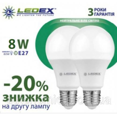 LED лампа LEDEX 8W ПРОМО (2шт.), E27, 760lm, 4000К, 270º