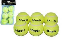 Мяч для большего тенниса Magic. М'яч для тенісу Magic.