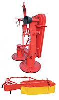 Косилка роторная навесная Wirax Z-069/1 (1,35 м)