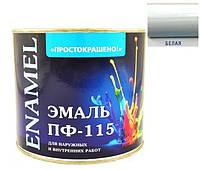 """Эмаль ПФ-115 """"Простокрашено"""" белая, 2,7кг"""