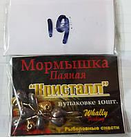 "Мормышки паянные ""Кристалл"" Ассорти"