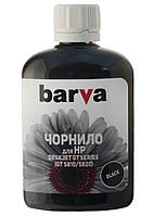 Чернила Barva (GT51-519) HP DeskJet GT51 GT5810/5820 Black Pigment, 90мл