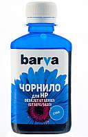 Чернила Barva (GT52-520) HP DeskJet GT52 GT5810/5820 Cyan, 90мл