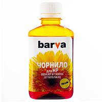 Чернила Barva (GT52-522) HP DeskJet GT52 GT5810/5820 Yellow, 90мл