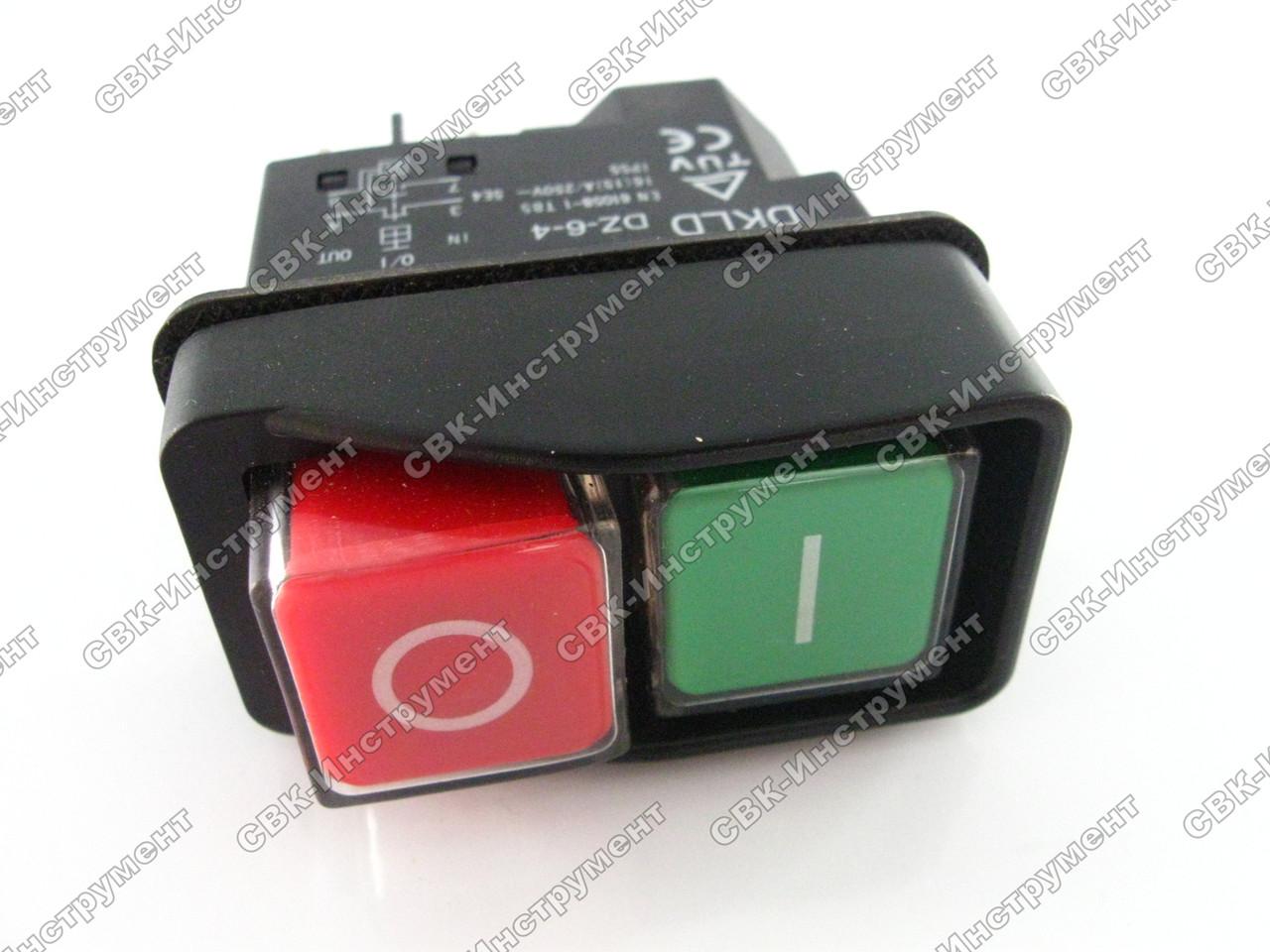 Кнопка бетономешалки / сверлильного станка черная 4 контакта