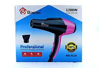Фен для сушки волос Domotec MS-9120 (1200 Bт), компактный фен для волос