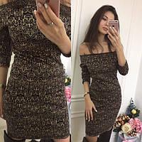 Модное коричневое принтованное платье с открытыми плечами. Арт-9967/71
