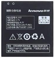 Оригинальный аккумулятор для Lenovo A800, a820T, S868T, A820, S720, S720i, S750, A798T (BL197) (2000 mAh)