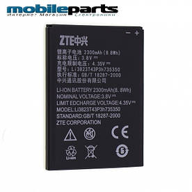 Оригинальный Аккумулятор АКБ Li3823T43P3h для ZTE N986