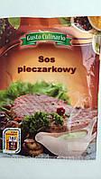 Соус грибной Gusto Culinario Польша 35г