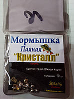 "Мормышки паянные ""Кристалл"" №21"