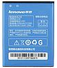 Оригинальный аккумулятор для Lenovo (BL205) P770 (3500 mAh)