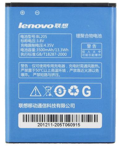 Оригинальный аккумулятор для Lenovo (BL205) P770 (3500 mAh), фото 2