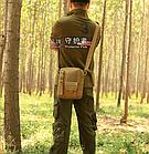 Сумка тактическая наплечная Protector Plus K316, фото 5