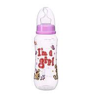 Бутылочка BIBI  « I'm a girl» для девочек