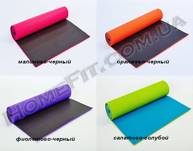 Коврик для фитнеса и йоги цвета в ассортименте