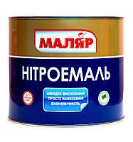 НІТРОЕМАЛЬ МАЛЯР серая (2 кг)