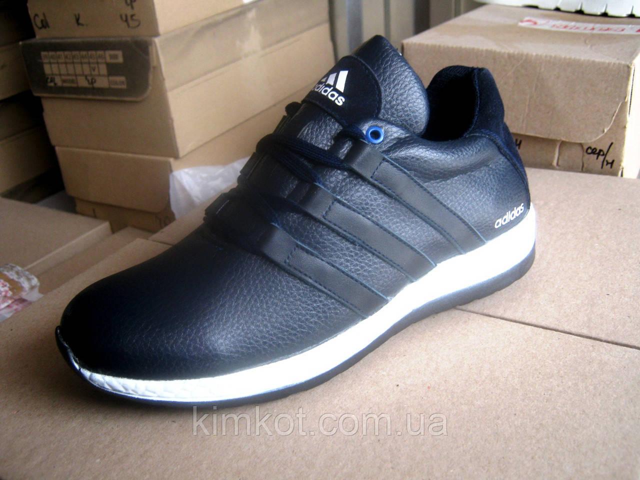 c25d4b7a7c96 Кроссовки мужские кожаные Adidas 40 -45 р-р  продажа, цена в ...