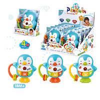 Детская музыкальная погремушка «Веселый пингвин» QF366-019
